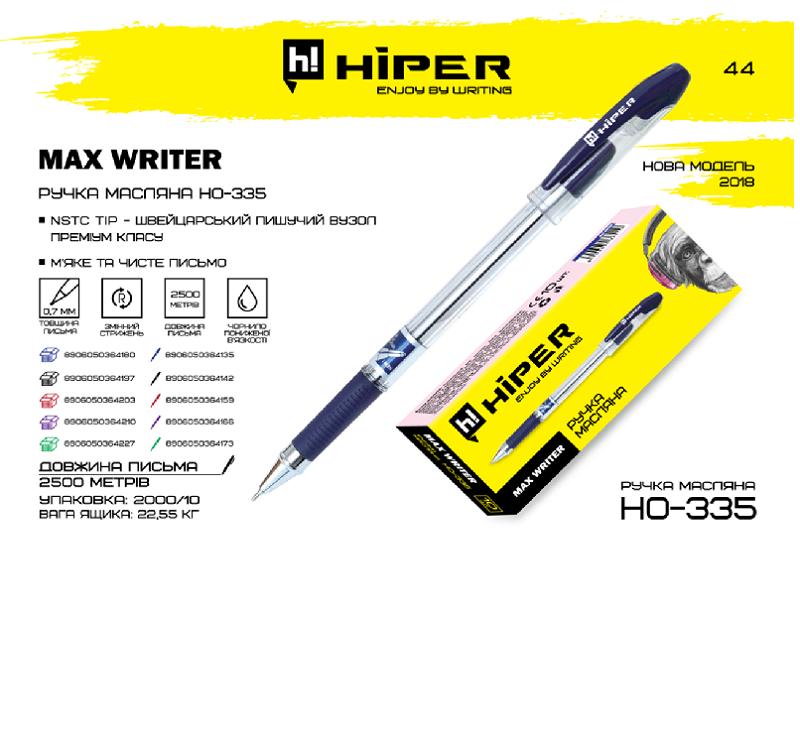 Ручка масляная Hiper Max Writer HO-335, 2,5км, 0,7мм фиолетовая (10/1)