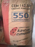 Цемент kavcim cimento марка 550 25кг. Турция CEM I 42,5 R