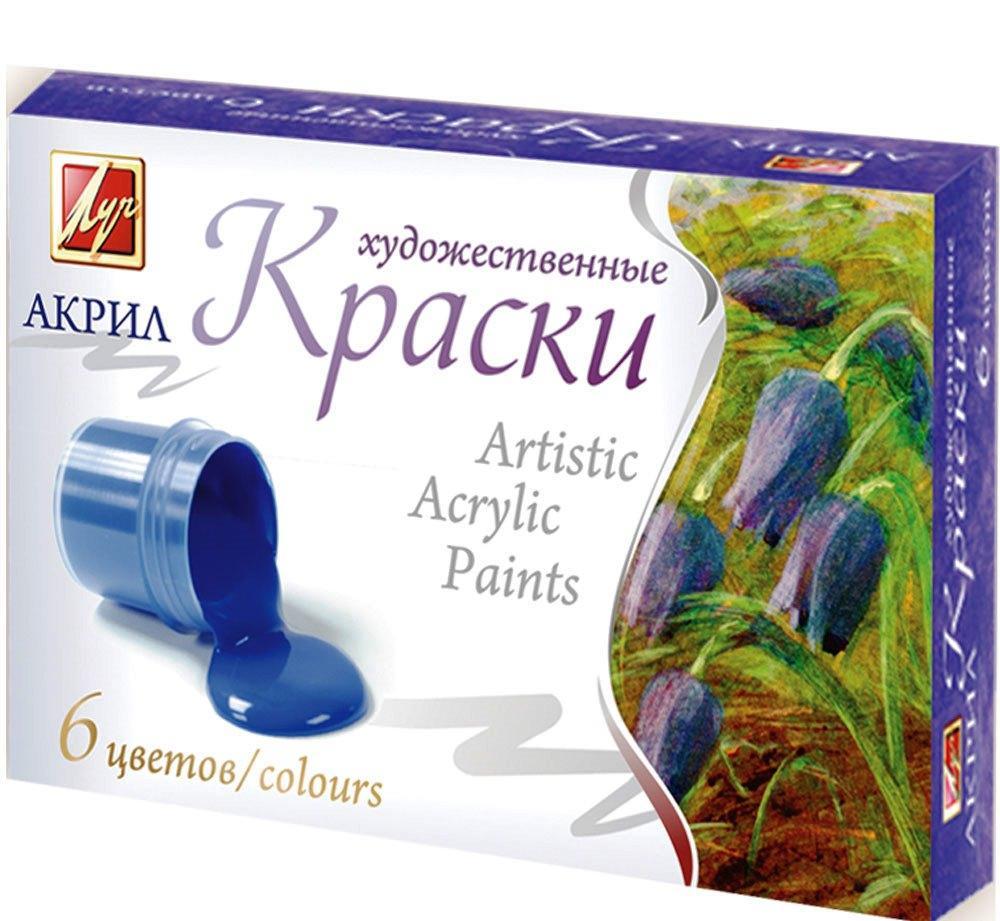 Краски акриловые художественные 6 цв. 20 мл 22С1408-08 - ЛУЧ (24 шт в упаковке)
