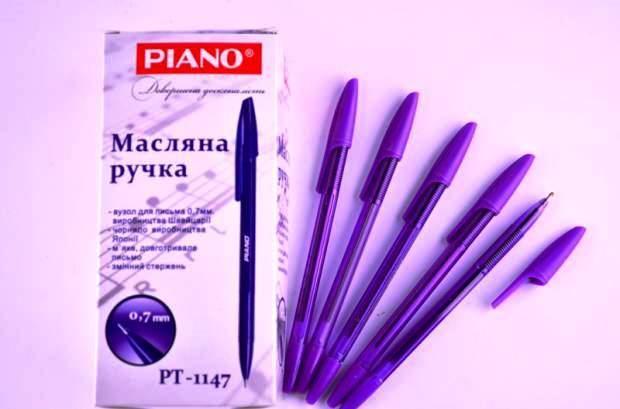 Ручка маслянная Piano PT-1147 фиолетовая (50/1)