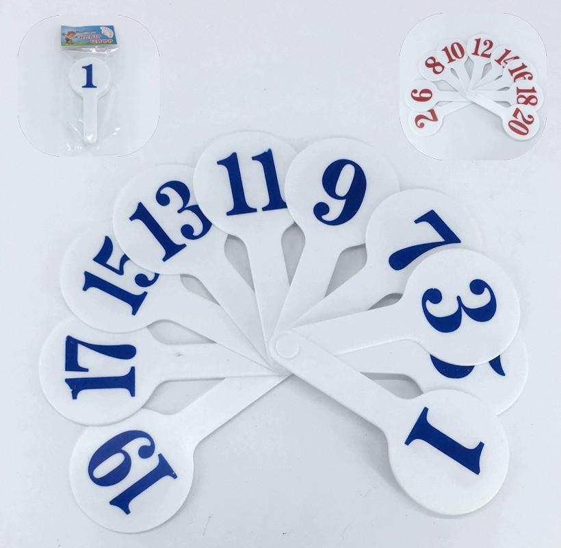 Веер-буквы Цифры, от 1 до 20, белые К-5371 (50 шт в уп.)