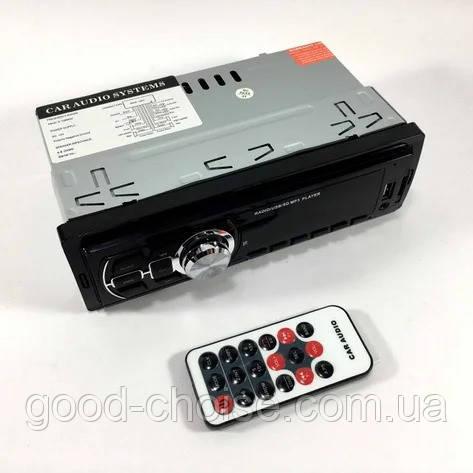 Автомагнитола MP3 5209 ISO / Автомобильная магнитола