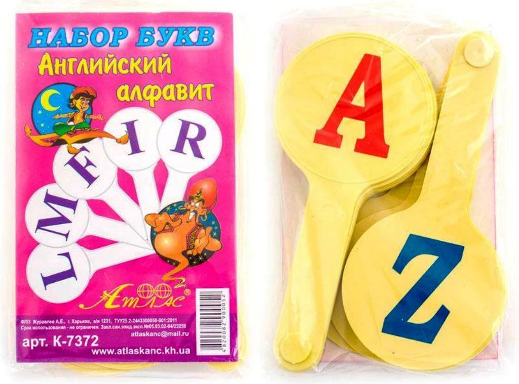 Веер-буквы Английский алфавит, от А до Z, К-7372