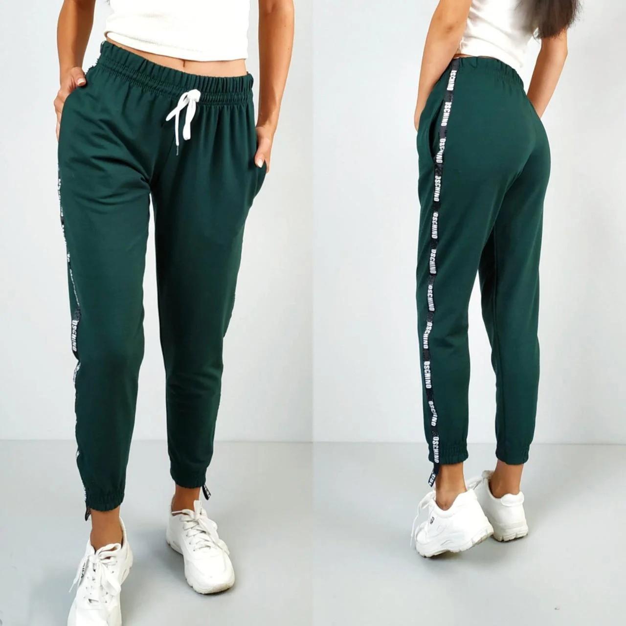 Спортивные штаны женские зеленые трикотаж с манжетами р. 50 Оschino (1230578089)
