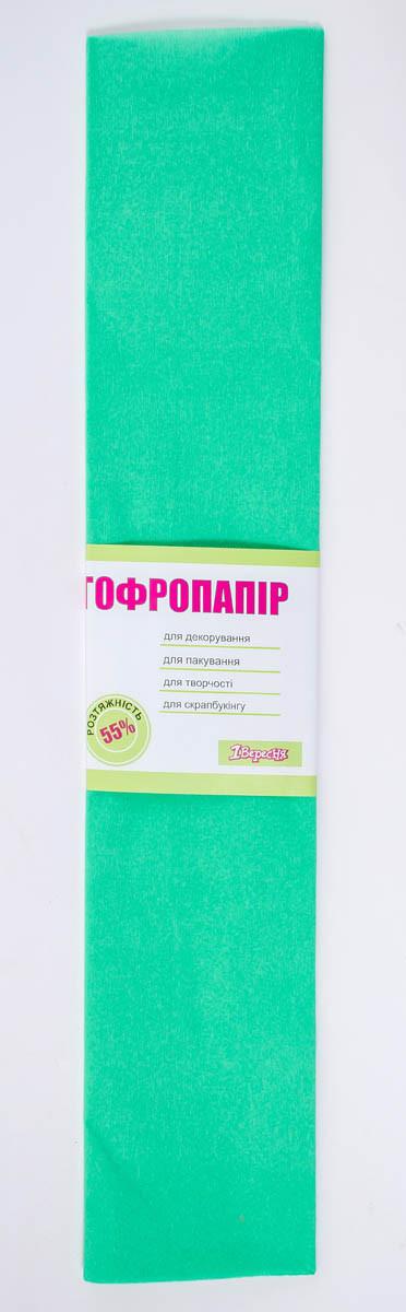 Бумага гофрированная 1 Вересня, 55%,  50*200см, цвет ярко-зеленый 705546 (10/1)