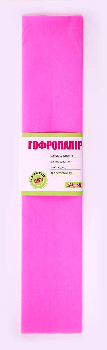 Бумага гофрированная 1 Вересня, 55%,  50*200см, цвет розовый 701527 (10/1)