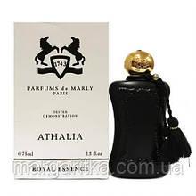 ТЕСТЕР Parfums de Marly Athalia (Женский) 75мл парфюм Марли аталия