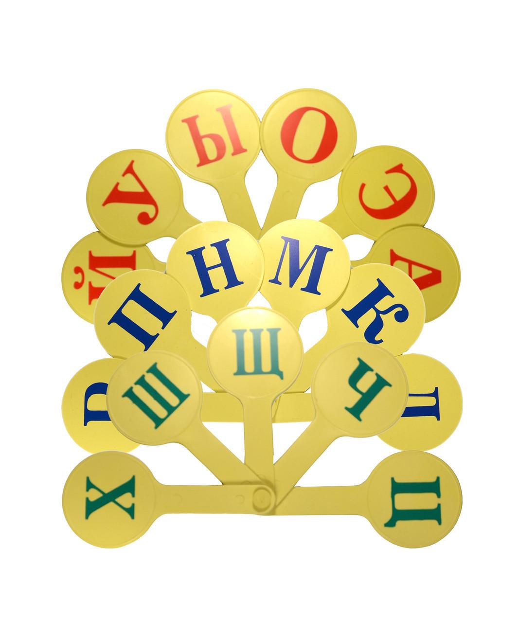 Веер-буквы, Украинский алфавит, от А до Я, желтые К-7374