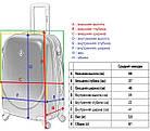 Дорожня валіза на колесах Bonro Smile середня, фото 6