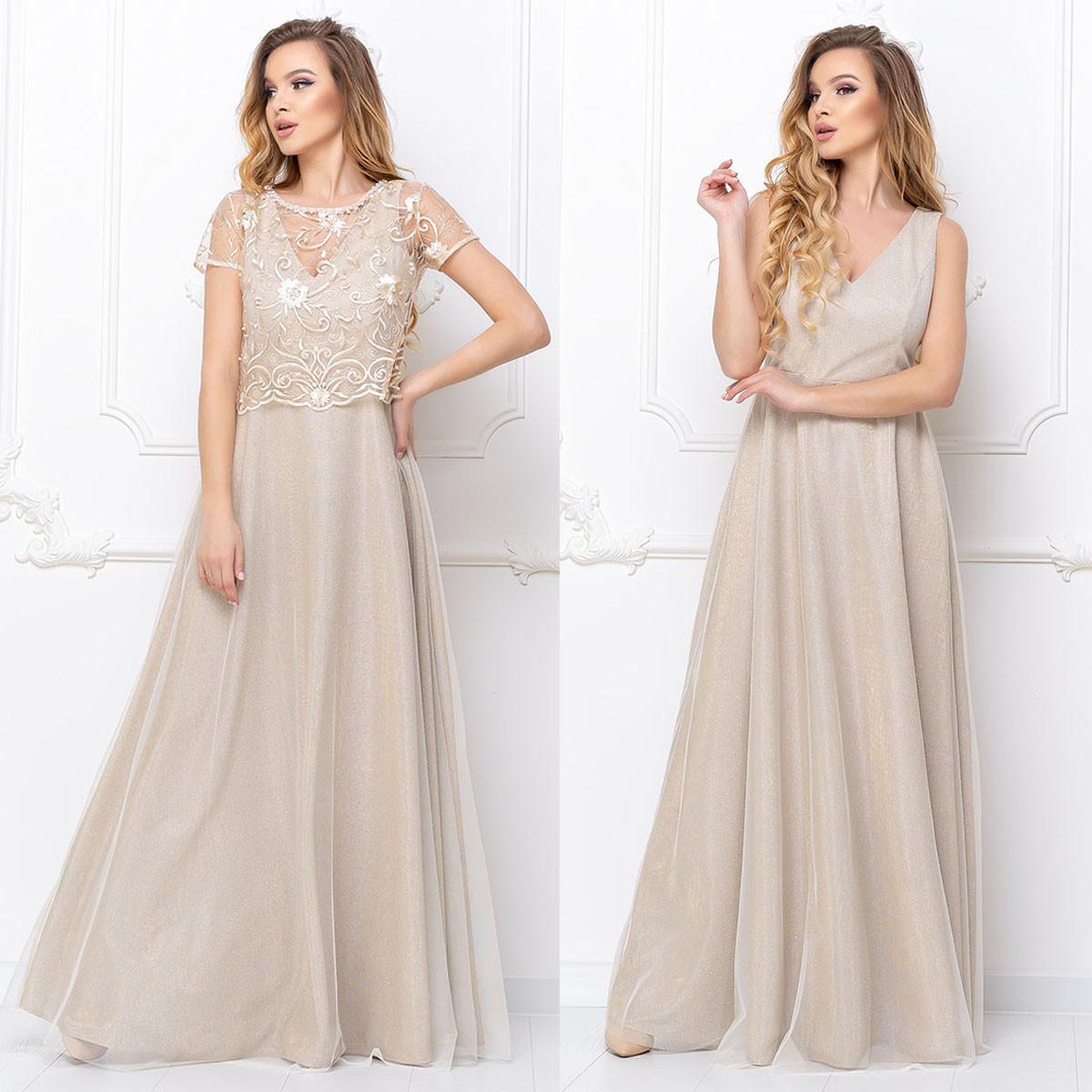 """Длинное свадебное платье, вечернее, платье на роспись, венчание """"Доминика"""""""