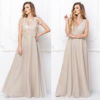 """Довга весільна сукня, вечірні, плаття на розпис, вінчання """"Домініка"""", фото 1"""