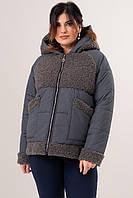 Дутая куртка из комбинированных материалов  (48-50)