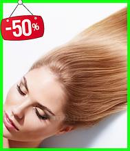Hair Growth NANO - Спрей для роста и укрепления волос (Хеир Гров Нано)