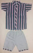 Костюм для хлопчика Mine сорочка і шорти на ріст 128 див. (XXL) Смужка
