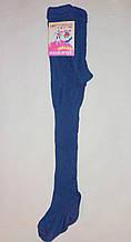 Колготки детские хлопковые рубчик на рост 76 см. Темно-синий