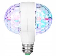 Диско лампа для шоу LASER LW SMQ01 двойная, фото 1