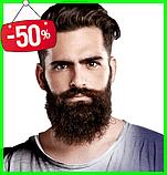 Длина и Блеск - Спрей для роста бороды, фото 3