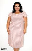 Платье женское из натурального хлопка(паплин),горошек,48 50,52,54,56