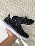 Мужские  кроссовки  Adidas Yeezy черные, фото 2