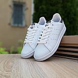Мужские кроссовки Adidas Stan Smith Белые с чёрным, фото 7