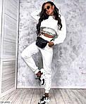Спортивный костюм женский, фото 2