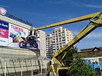 Автовышка агп 17 услуги - аренда оптом в Киеве, фото 1