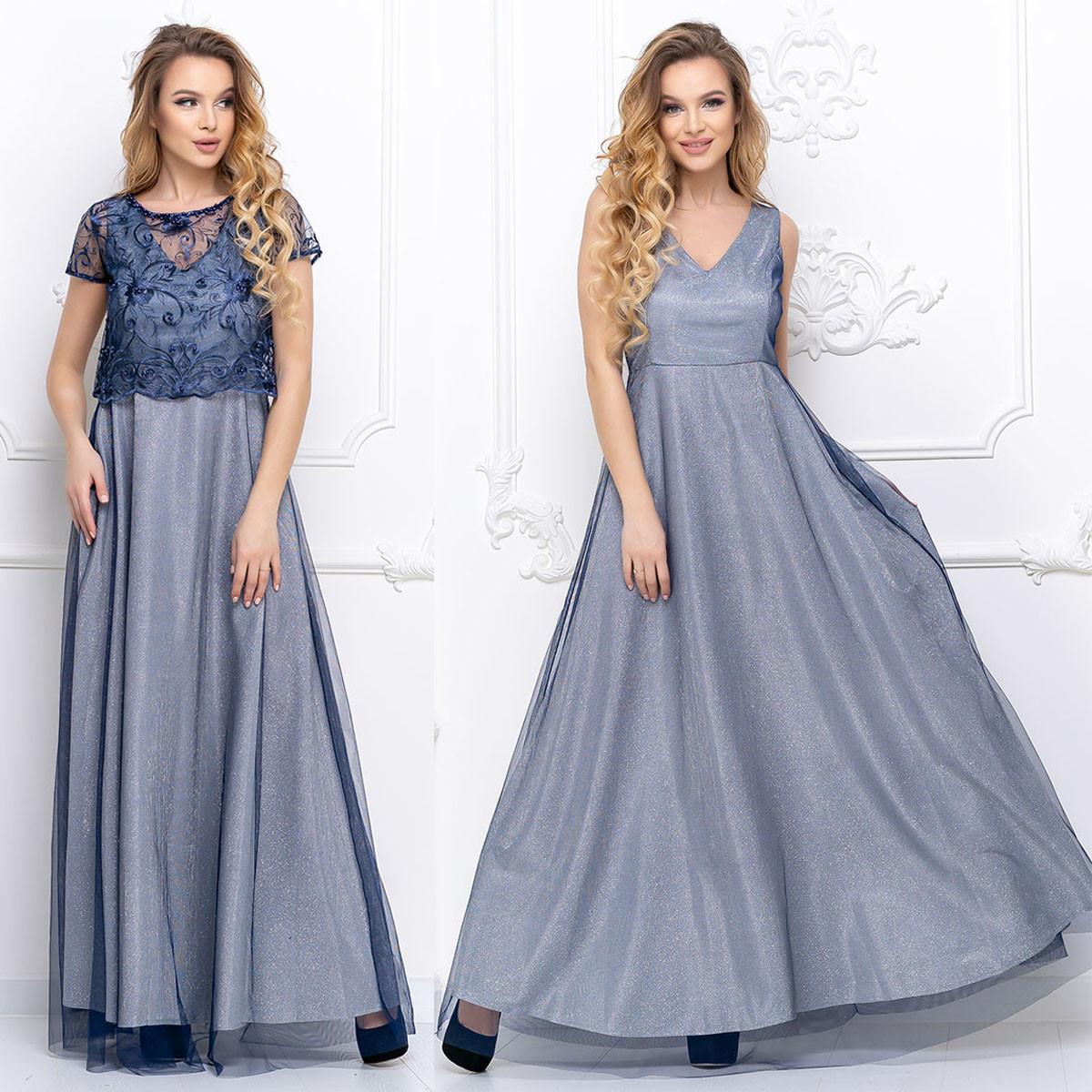 """Ошатне жіноче плаття синього кольору довге вечірнє """"Домініка"""""""