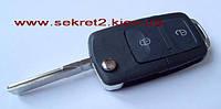 Ключ выкидной SEAT