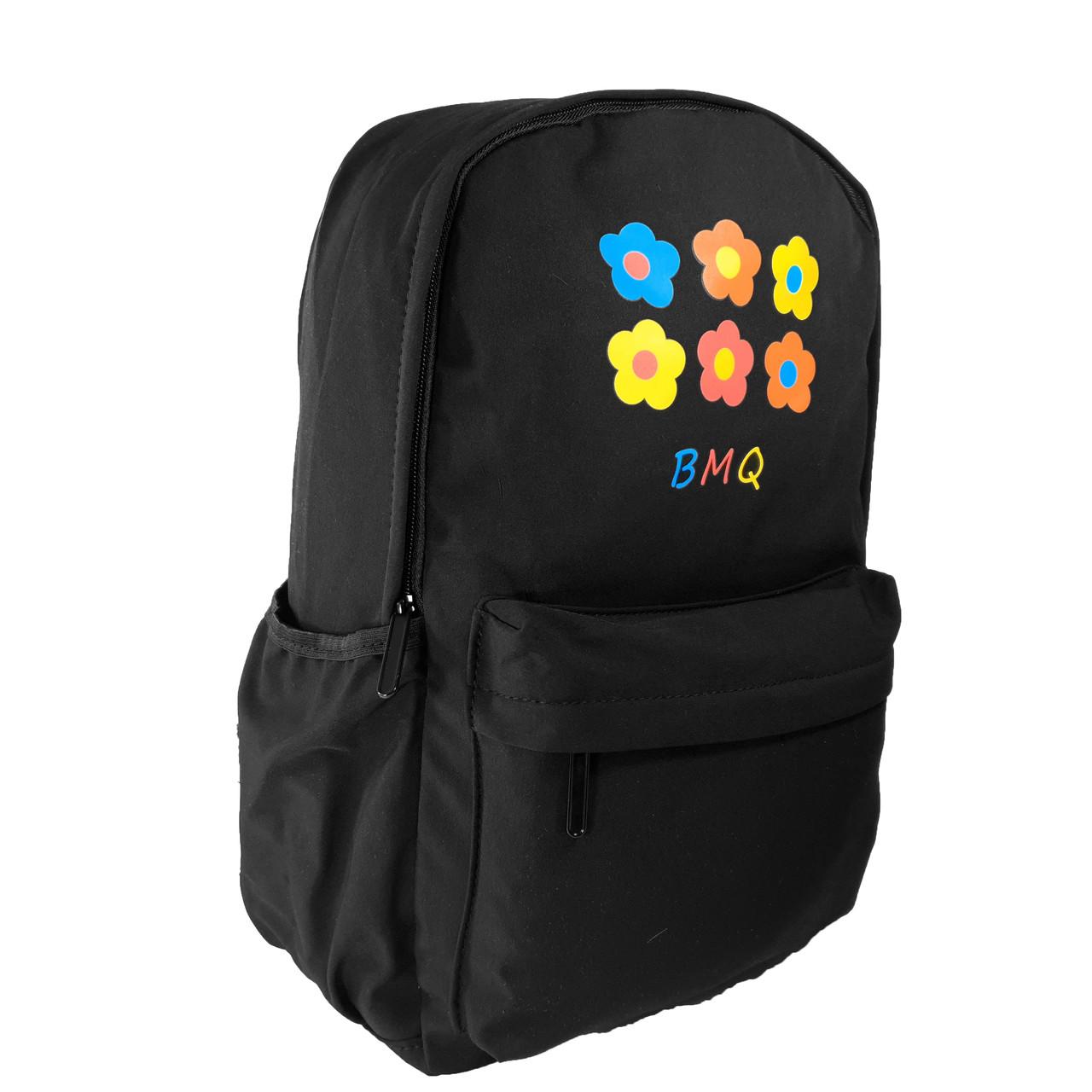 Лёгкий городской рюкзак BMQ