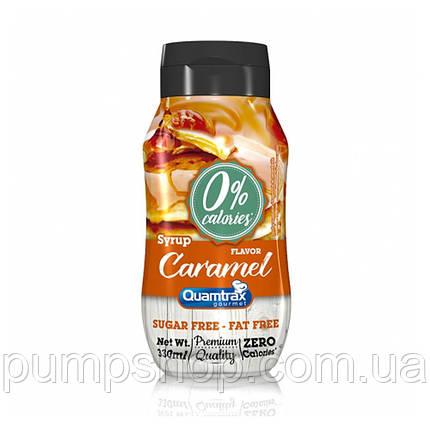Сироп диетический Quamtrax Nutrition Syrup Sugar Free 0% cal 330 мл, фото 2