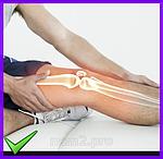 Cartromin - Таблетки для суставов от артрита и артроза (Картромин), фото 4