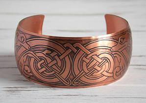 Этнический браслет-оберег медный на руку с кельтским орнаментом