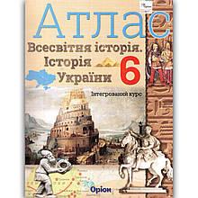Атлас Історія 6 клас Авт: Щупак І. Вид: Оріон