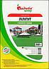 Семена Газонная трава Лилипут Greenfield 0,5 кг Feldsaaten Freudenberger GmbH