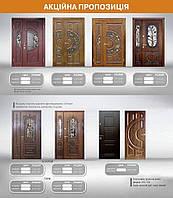 Двері вхідні металеві з мдф накладками