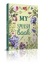 «My Smash Book 04 »