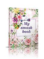 «My Smash Book 08 »