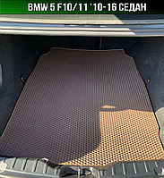 ЕВА коврик в багажник на БМВ 5 ф10 ф11 '10-16 седан. Автоковрики EVA BMW 5 F10 F11