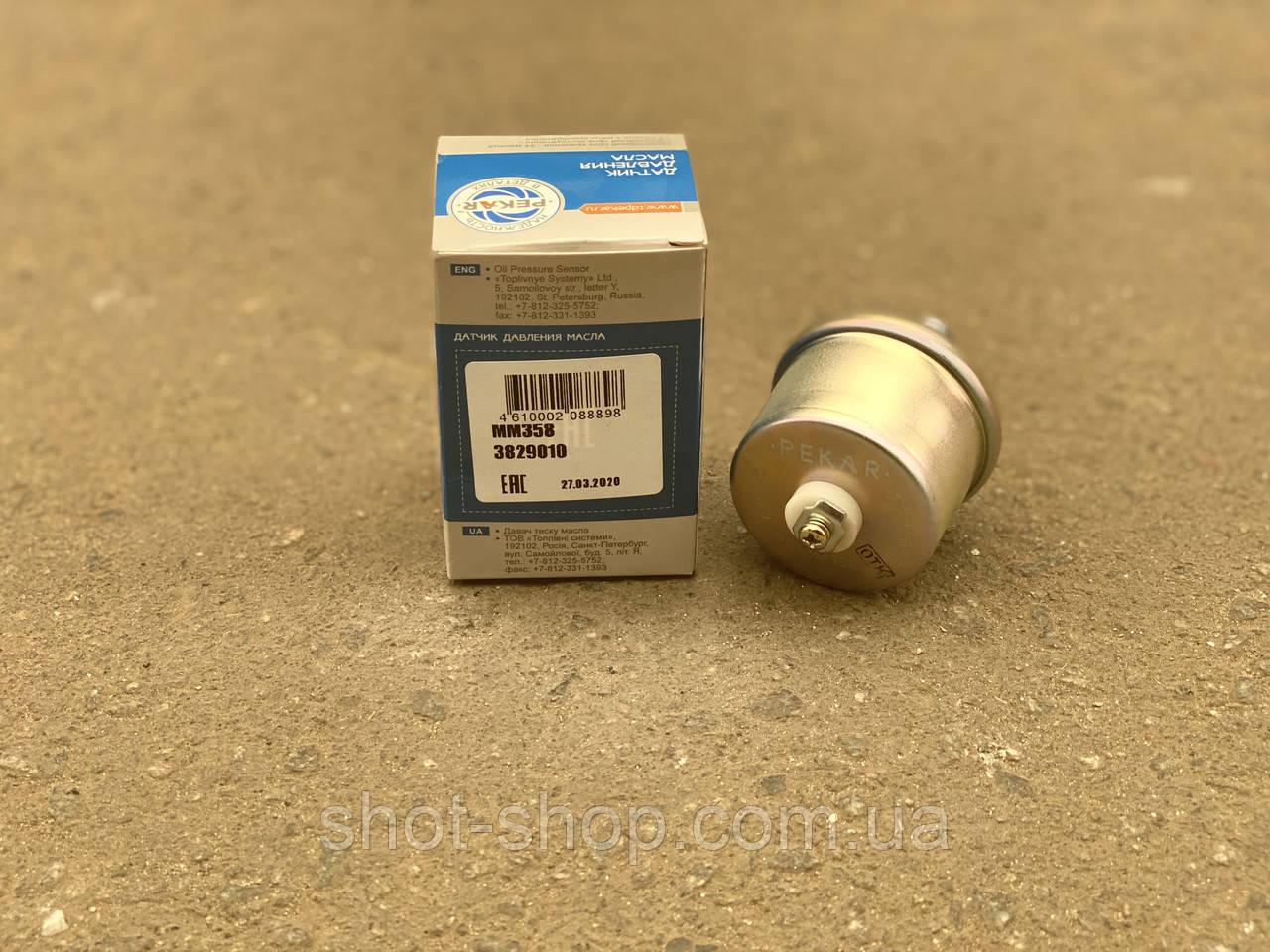 Датчик давления масла ММ358 УАЗ 452.469 (пр-во Пекар)