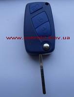 Выкидной ключ FIAT