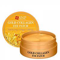 Гидрогелевые патчи для глаз с коллагеном и золотом SNP GOLD COLLAGEN eye patch (Корея)