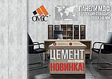 "Стеновая, декоративная панель МДФ ""Омис"" Цемент 2600х148 мм, фото 3"