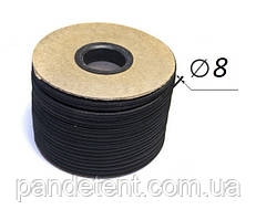 Шнур резинка (эспандер) 8 мм для крепления и натяжки тента, на кузов,борт зерновоза,фуры