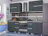 Кухня Альбіна, 2 м., VIP-master, фото 3