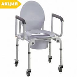Стул-туалет стальной OSD-2107D на колёсах с откидными подлокотниками