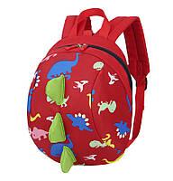 """Детский рюкзак """"Динозавр"""" с ремешком и ремнем анти-потеряшкой красный"""