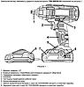 Аккумуляторный ударный гайковерт Tekhmann TIW-300/i20 kit (300 Нм), фото 7