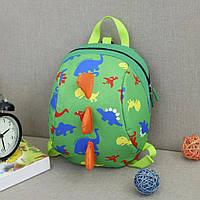 """Детский рюкзак """"Динозавр"""" с ремешком и ремнём анти-потеряшкой зелёный"""