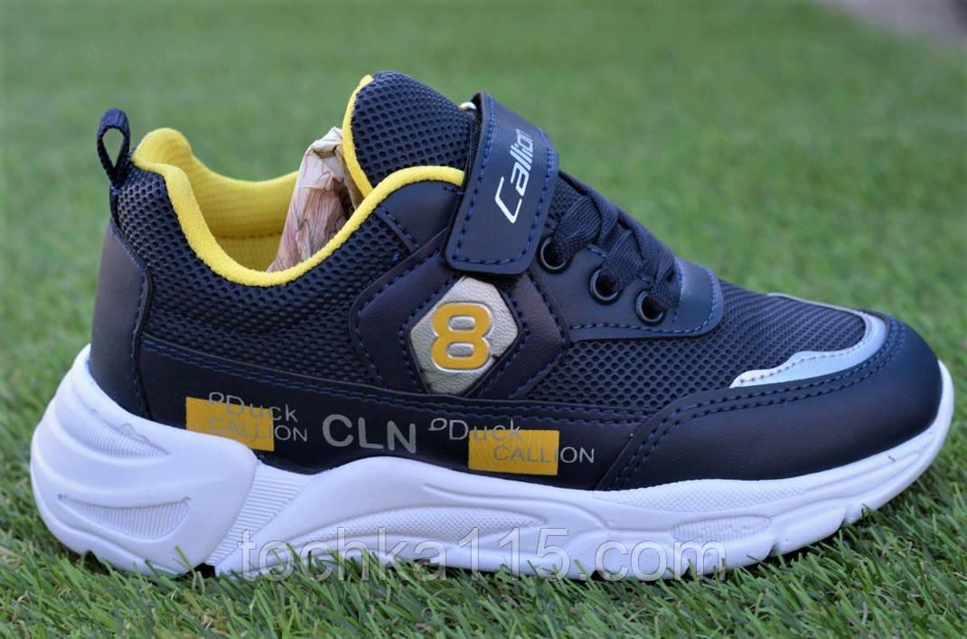 Детские демисезонные кроссовки Nike callion найк синие 31-35