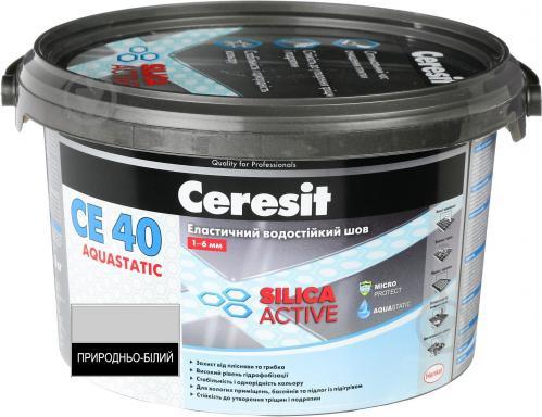 Затирка CE 40 Aquastatic 03 природно-белая 2кг (Ceresit)